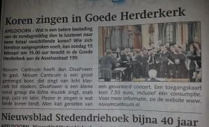 stukje Stedendriehoek concert 15feb2015